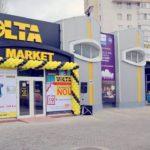 Fatadult Magazinului Volta